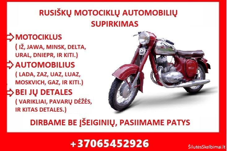 Motociklų supirkimas